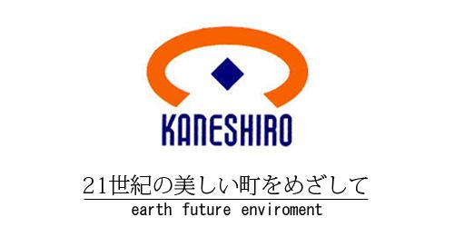 株式会社金城滋商事/本社ロゴ