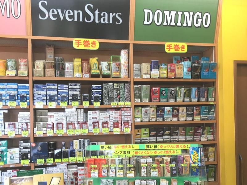 たばこ・宝くじ専門店杉山たばこ店では