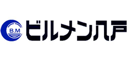 株式会社ビルメン八戸ロゴ