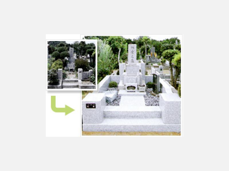 墓石の移転・営繕・修理、お墓のリフォームも行っています