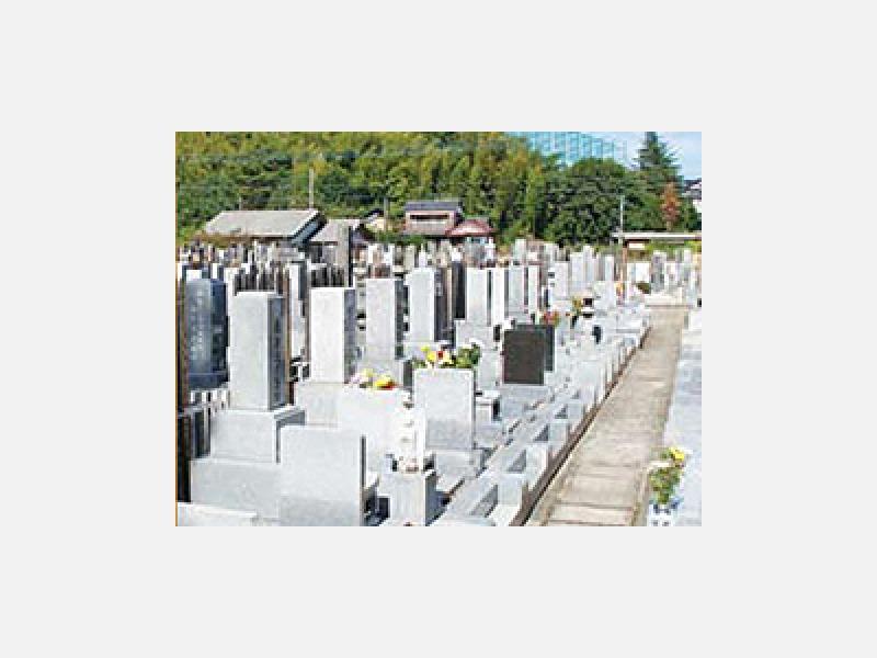 墓所・霊園のご案内、オススメ墓域もご案内しております