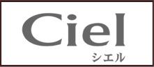 Cielロゴ