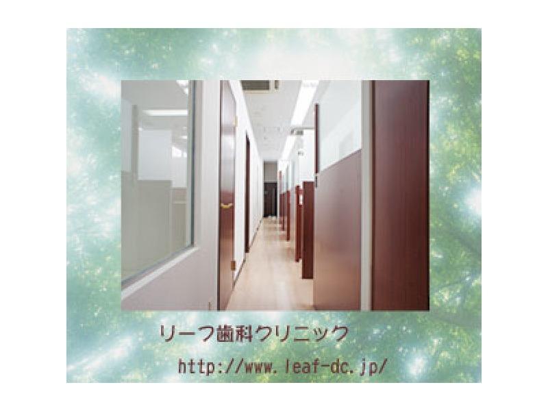 院内は、リラックスして治療を受けて頂ける明るく清潔な空間です