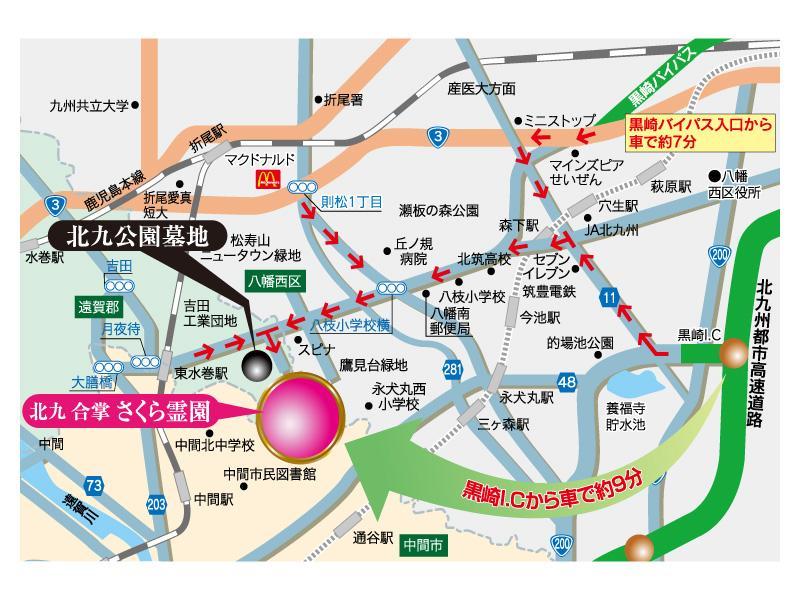 JR東水巻駅から徒歩15分