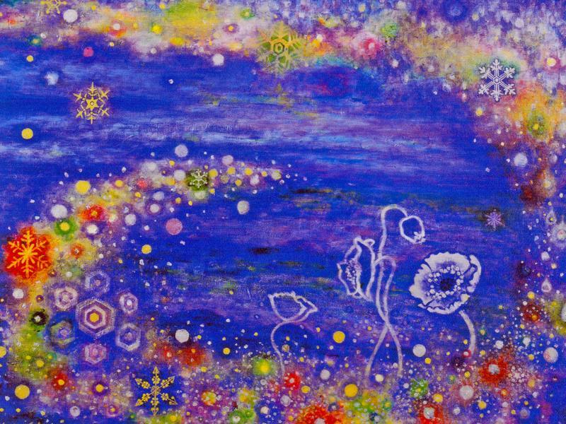 「冬の夢」 石岡 弘子(画)