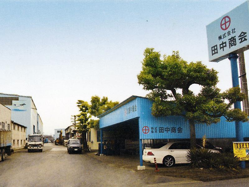 ◇本社工場◇