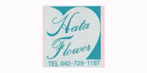 ハタフラワー株式会社ロゴ