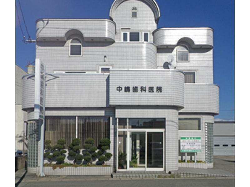 五所川原駅から徒歩4分 歯医者さん