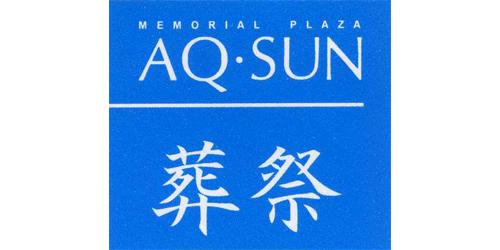 アク・サン/鶴岡ロゴ
