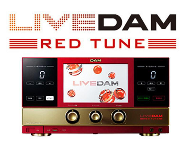 LIVE DAM RED TUNE(DAM-XG5000R)