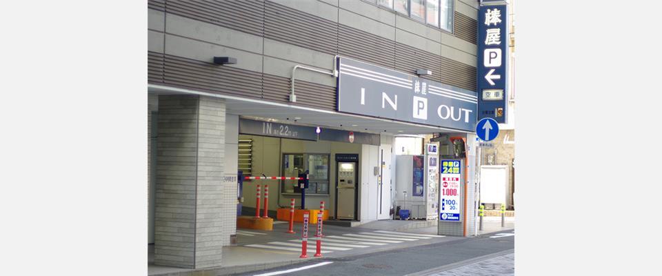 浜松駅から徒歩7分の駐車場、24時間営業、年中無休